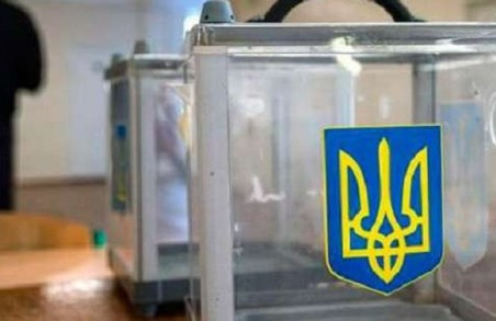 Електоральний ракурс децентралізації на Харківщині: вибори у Малоданилівській ОТГ
