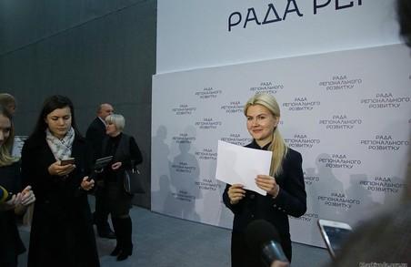 Залученню інвесторів на Харківщині приділяється підвищена увага - Світлична