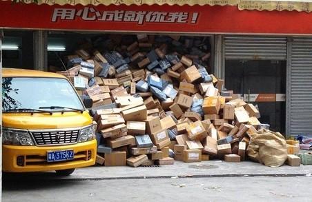 Уряд планує встановити ліміт на кількість безмитних посилок з-за кордону