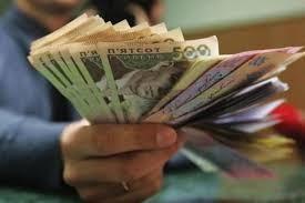 Середня зарплата в Україні - 7351 гривень