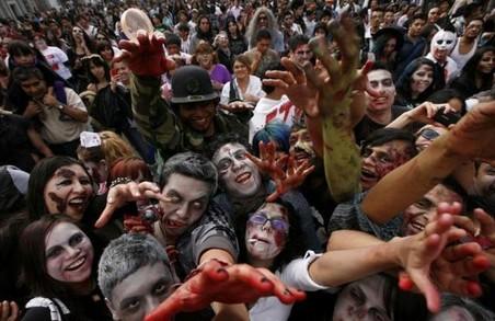 Сьогодні у Харкові можна буде зустріти зомбі