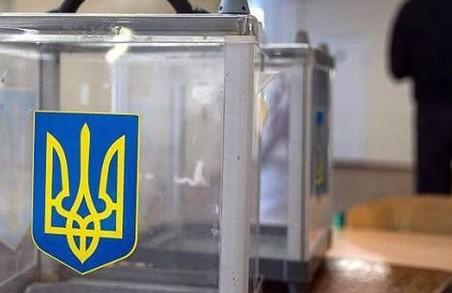 Поліція перевіряє повідомлення про порушення на виборах ОТГ на Харківщині