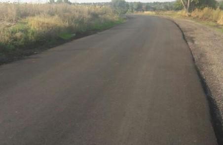 Частину дороги Фартушне-Цапівка-Гуринівка відремонтували за 16,5 млн. грн.