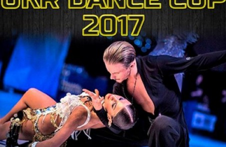 Дві тисячі танцювальних пар з'їдуться до Харкова