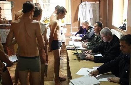 Військкомати реформують у територіальні центри