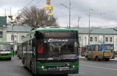 Змінено рух тролейбусів