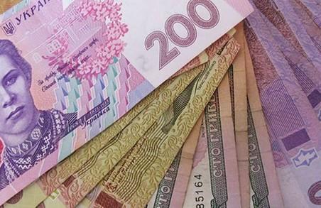 Харків зібрав більше 11 млрд.грн. до бюджету