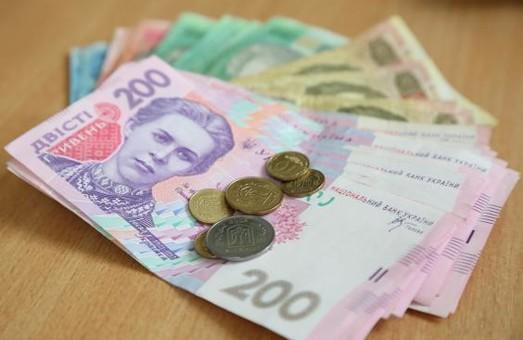 Гроші за невикористані субсидії обіцяють повернути через місяць