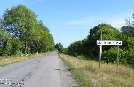 На Харківщині збито пішохода