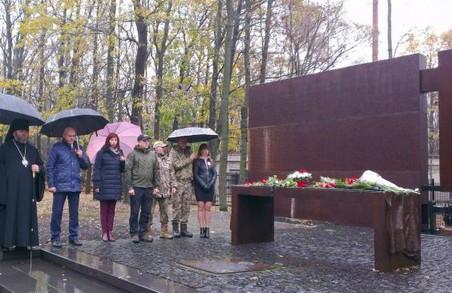У Харківській області вшанували пам'ять жертв Великого терору