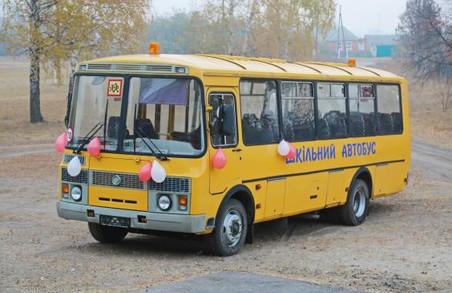 Учні Кегичівського району їздитимуть до школи на новому автобусі