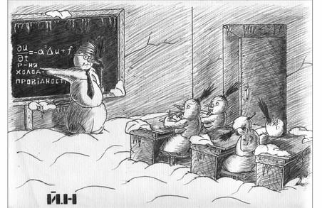 У Харкові триває конкурс карикатур на студентське життя