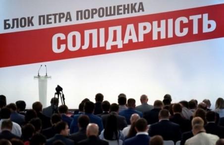 """Війна партійних членів: харківська """"Солідарність"""" починає і перемагає"""