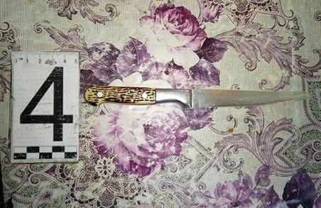 І знову ніж. Співмешканка відправила коханого на операційний стіл