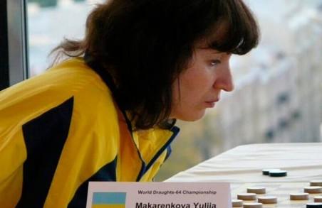 Макаренкова стала срібним призером чемпіонату світу з шашок-64