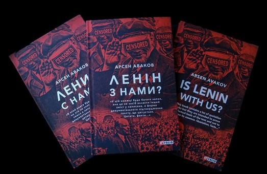 Арсен Аваков пише не тільки в Facebook, а й про вождя