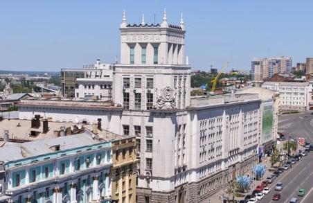 Харківська міськрада заявила про недостатність фінансування соціальних програм, переданих державою на місцевий рівень