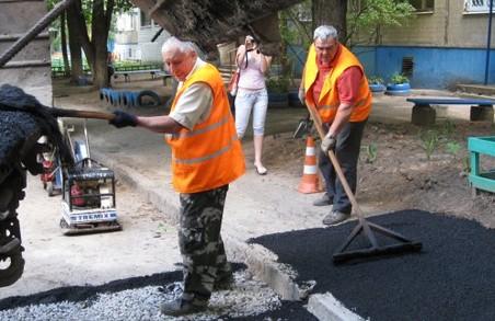 Співвласники житлових кооперативів отримають якісні дороги навколо своїх будинків