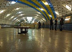 Кредиту на розширення  харківського метрополітену надані урядові гарантії