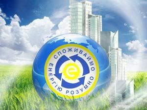 Харківський політехнічний інститут отримає позику на енергоефективність