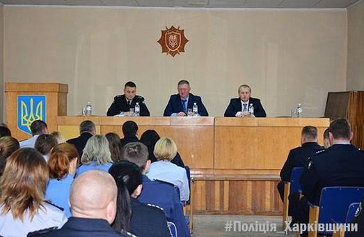 Підполковника Заворіна призначено начальником Харківського відділу поліції