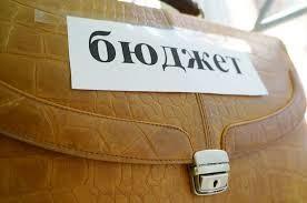 Рада збільшила видатки на фінансування пільг та житлових субсидій