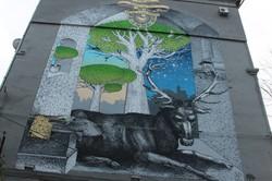 На Пушкінській відкрили мурал, присвячений містам-побратимам – Харкову та Нюрнбергу / Фото