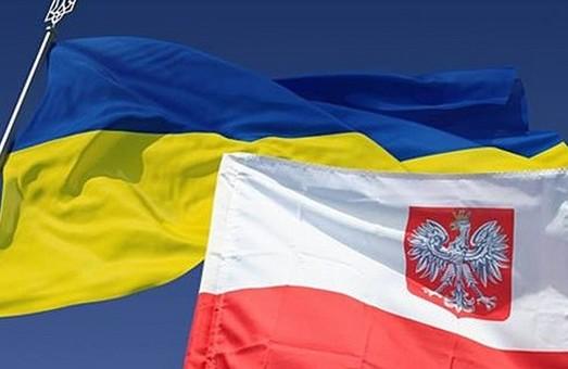 У Чугуєві пройде фестиваль польської культури