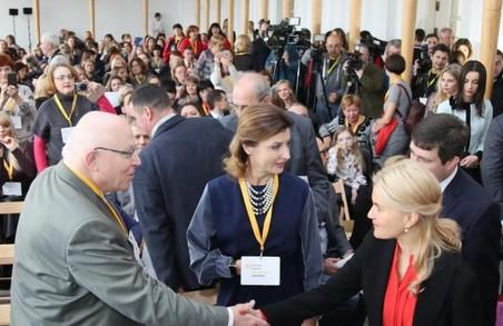Марина Порошенко і Юлія Світлична відкрили у Харкові національний форум, присвячений проблемам інклюзії / Фото