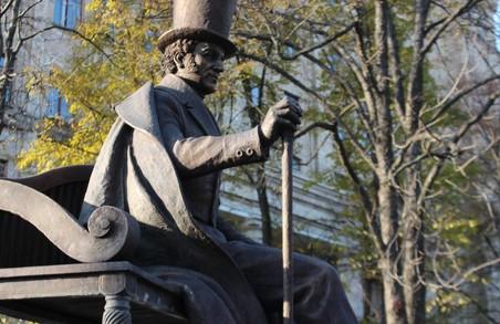У Харкові відкрили пам'ятник Гулак-Артемовському