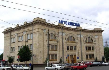 Тепер з Харкова легше доїхати на Луганщину