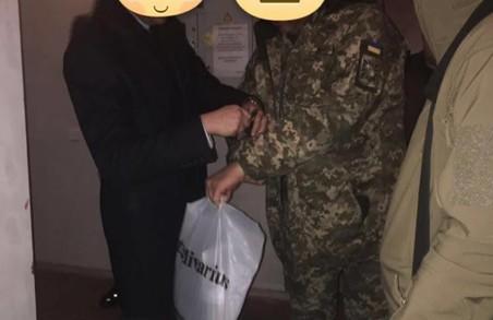 У Харкові правоохоронці затримали керівників військового вишу – Матіос /ФОТО