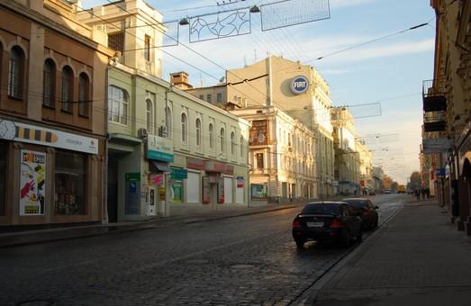 Харків`яни пропонують зробити вулицю Сумську пішохідно-туристичною