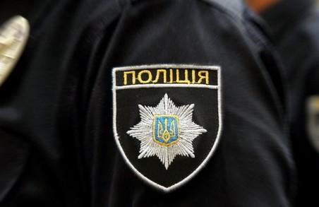 На Харківщині затримали педофіла / Відео