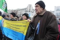 Чотири роки від початку Євромайдану відзначили в Харкові /Фоторепортаж