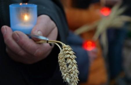 У Харкові в День пам'яті жертв Голодомору згадають його жертв