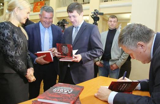 Презентація міністерської книги, візит американського гостя, увічнення пам'яті бійця АТО: головні новини за вчора