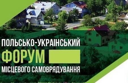 Поляки прибудуть до Харківщини, щоб обговорити ефективний розвиток
