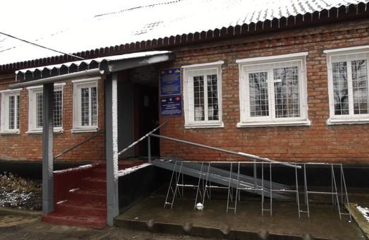 В Ізюмському територіальному центрі з'явилася соляна кімната