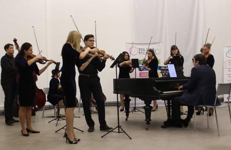 У Харкові має відбутися масштабний музичний фестиваль