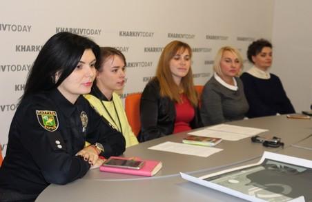 Харків приєднається до всесвітньої акції «16 днів проти насильства»