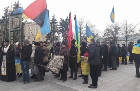 Харків'яни взяли участь в жалобній ході у пам'ять про жертв Голодомору