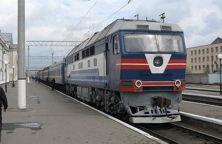 З Харкова призначили поїзд на Закарпаття
