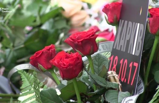 В Харкові провели панахиду за жертвами жахливого ДТП