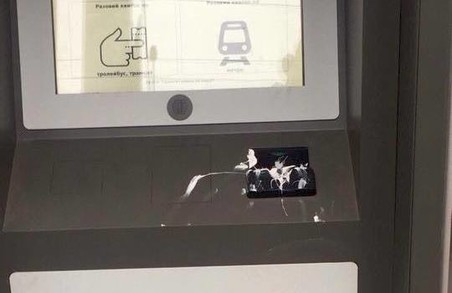 E-ticket у Харкові: вандали продовжують свою руйнівну діяльність