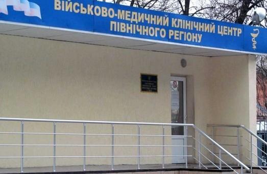 Які потреби є у військових, що проходять лікування в Харкові?