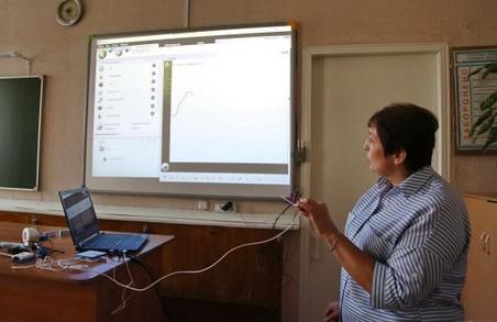 За ініціативи Світличної на придбання мультимедійних кабінетів природничих наук виділено 4,5 млн грн