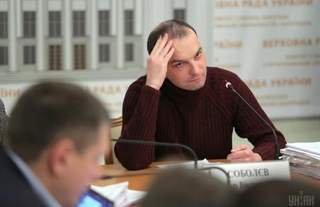 """15 харківських депутатів проголосували """"ЗА"""" відкликання Єгора Соболєва з посади голови антикорупційного комітету"""