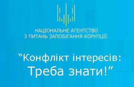 Харків'ян запрошують на безкоштовні курси по запобіганню корупції