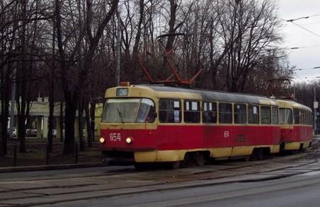 Трамвай №26 тимчасово буде їздити іншим маршрутом, №16, №1 і 16А - не курсуватимуть